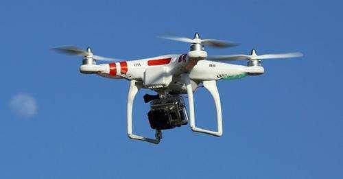 无人机航空测绘技术.jpg